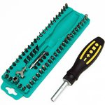 Ratchet Screwdriver with 57 Bits Pro'sKit SD-205