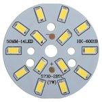 Placa PCB con diodos LED de 7 W (luz blanca fría, 840 lm, 50 mm)