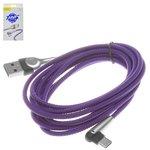 USB-кабели Baseus, USB тип-C, USB тип-A, 200 см, синий, с индикатором, для зарядки телефона, Г-образный, в нейлоновой оплетке, 2 А, #CATMVP-E03